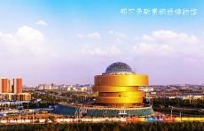 内蒙古恒久钢构(集团)有限公司